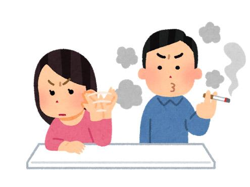 受動喫煙対策強化