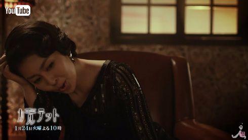 「おとなの掟」MV