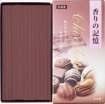 香りの記憶・チョコレート