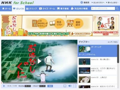 NHK Eテレ おはなしのくに 定番 昔話 壇蜜 吉岡里帆