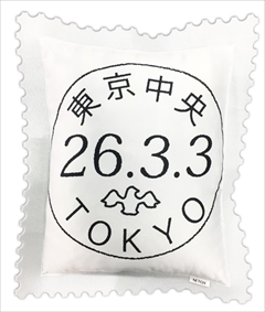 ネッチ郵便切手クッション