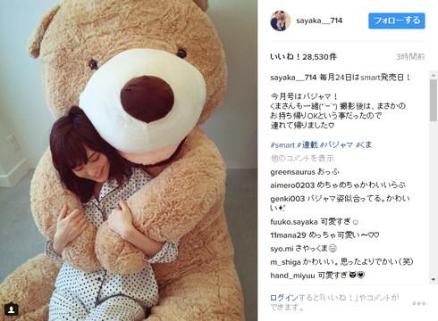 大きなクマのぬいぐるみとパジャマ姿の山本彩さん