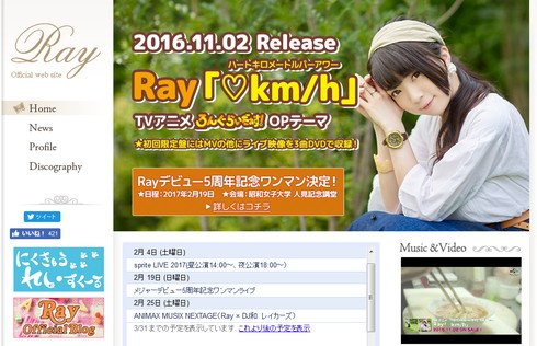 Ray NBCUniversal Entertainment Japan OFFICIAL SITE