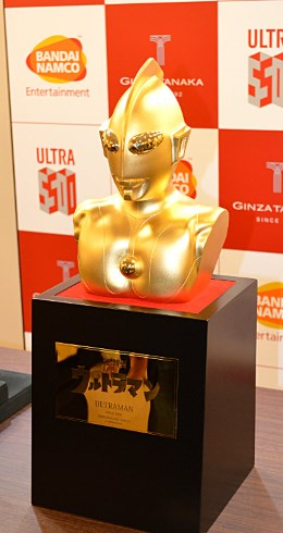 ウルトラマン 放送開始50週年 純金 1億1000万円