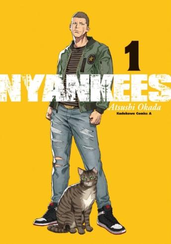 ニャンキーズ 猫 漫画 ヤンキー