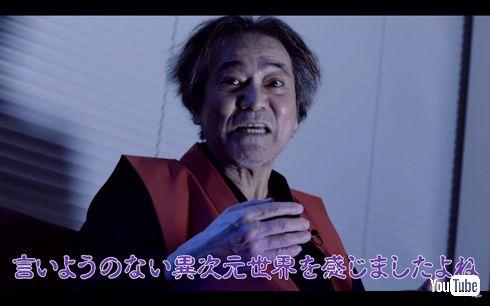 稲川淳二バイオハザード