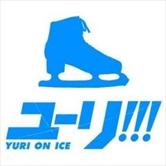 サーガ!!! on ICE