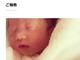 優木まおみが第2子となる女児を出産 ブログには赤ちゃんの写真も