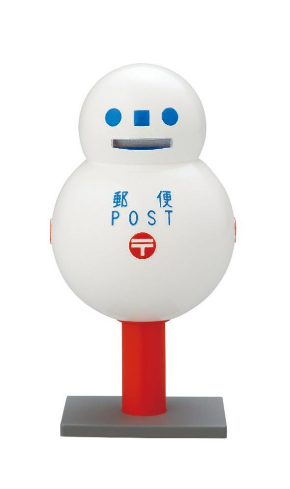 タカラトミーアーツ 日本郵便 郵便局ガチャコレクション 2通 雪だるま郵便ポスト