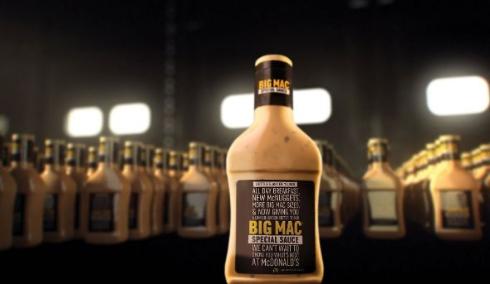 マクドナルド ビッグマックソース ボトル プレゼント USA