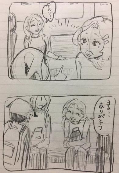 電車 外国人 親子 ほっこり 漫画 Twitter 席 譲る