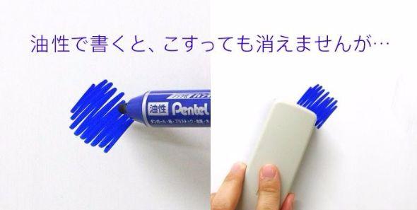 ガラス面に字を書きたいのですが、どんなペンが適 …