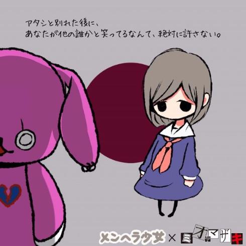 闇属性すぎるだろ 病み系イラストメンヘラ少女とミオヤマザキが