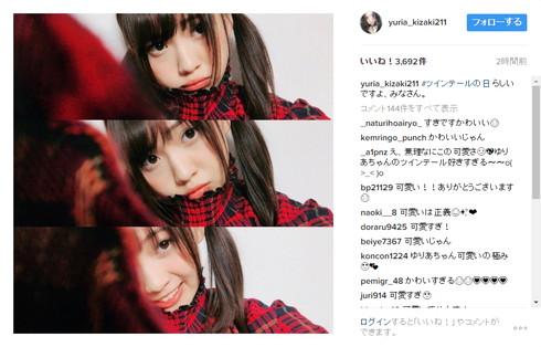 2017年「ツインテールの日」AKB48の木崎ゆりあさんなどたくさんの人がツインテールを披露