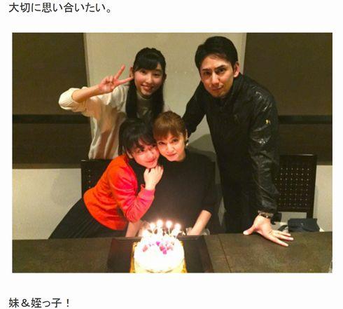 愛梨 家族 平 長友佑都、妻・平愛梨のBD祝して家族4ショットを公開!
