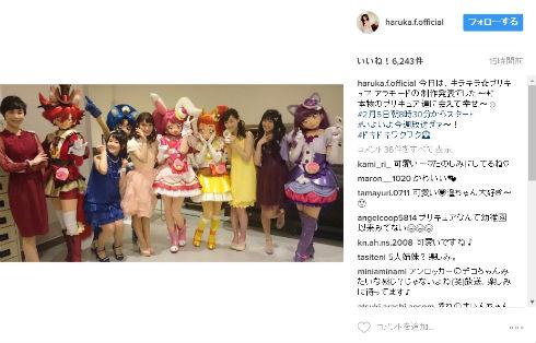 「キラキラ☆プリキュアアラモード」集合写真