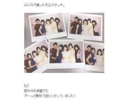 福原遥さんのブログ