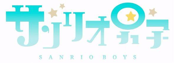 サンリオ男子 ロゴ