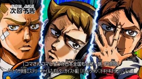 妖怪ウォッチ テレビ東京 アニメ