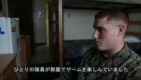 「海兵隊節分動画」ゲームを楽しむ隊員