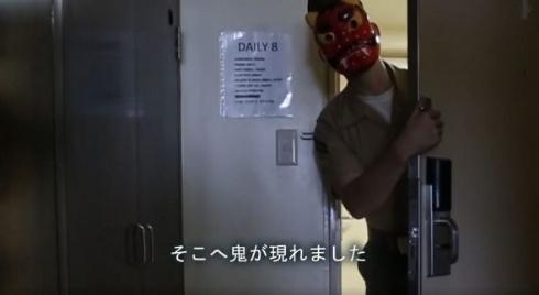 「海兵隊節分動画」そこへ鬼が侵入