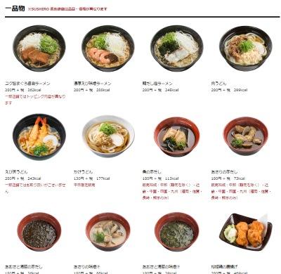 ブラックサンダー スシロー パフェ 有楽製菓