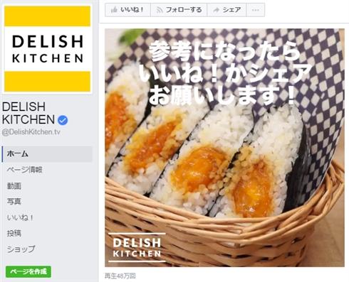 食中毒引き起こす? 「たまごかけご飯おにぎらず」動画レシピに批判集中
