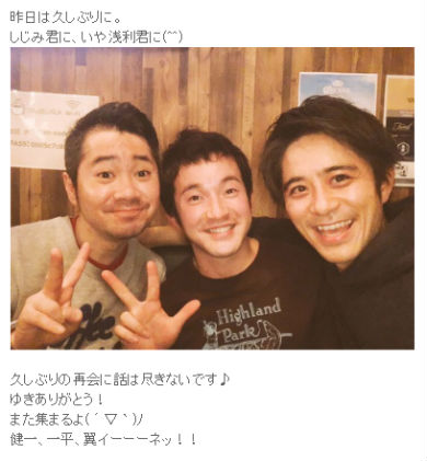 小谷幸弘さん、浅利陽介さん、斉藤祥太さん