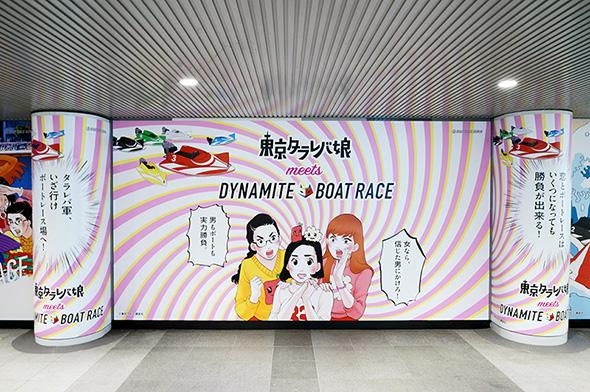 渋谷駅田園都市線構内をジャック