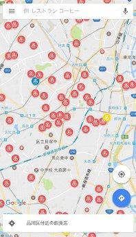 東京 銭湯 マップ 温泉