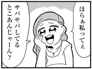 大川ぶくぶ ポプテピピック 祥伝社 竹書房 ネオナオンユニバース