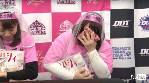 東京女子プロレス DDT 謝罪会見 婚勝軍