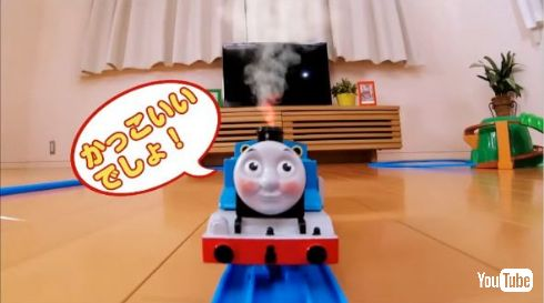 プラレール タカラトミー きかんしゃ 蒸気トーマス セット