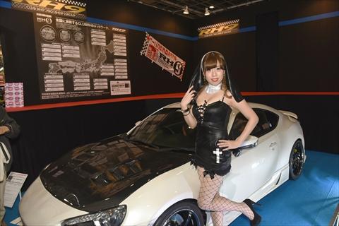 大阪オートメッセ RH9