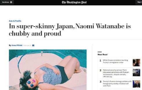 米The Washington Post紙に渡辺直美の記事