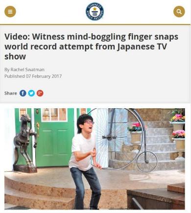 指パッチン 指鳴らし ギネス世界記録 フィンガースナップ 大阪