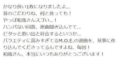 寺島拓篤過去ブログ
