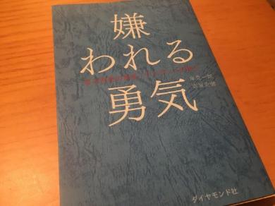 アドラー心理学会 フジテレビ ドラマ 嫌われる勇気 抗議