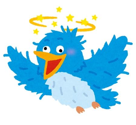 Twitterがリスト登録時の通知撤廃を発表→2時間後に撤廃を撤回 殺到した反対意見を受け