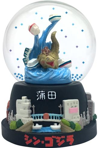 「シン・ゴジラ」がかわいいスノーボールに! 蒲田くんなど、第2〜第4形態が発売 雪と無人在来線爆弾が舞う