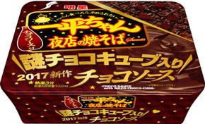 一平ちゃん チョコソース味 商品画像