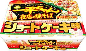 一平ちゃん ショートケーキ味 商品画像