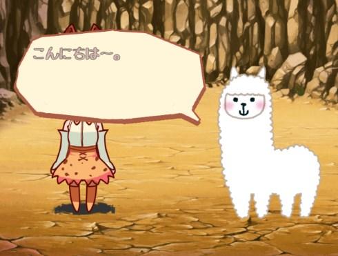 けものフレンズ RPGアツマール ゲーム