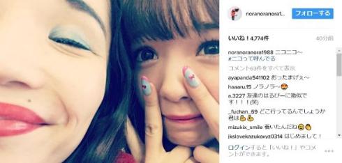 平野ノラ&藤田ニコル接写