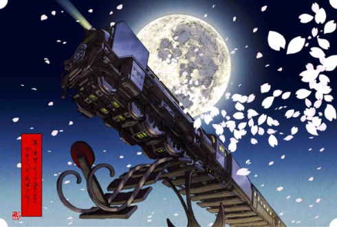 バックの月光がまばゆい「銀河鉄道テイクオフ」