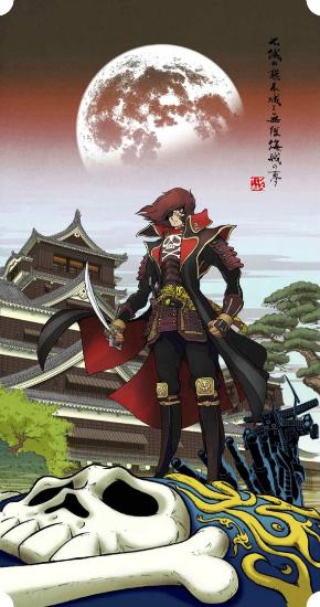 「侍ハーロックと熊本城」