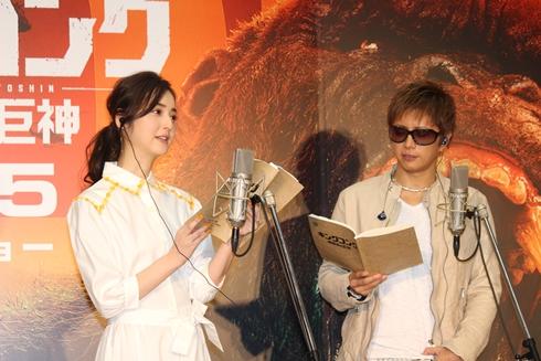 「キングコング:髑髏島の巨神」公開アフレコイベント