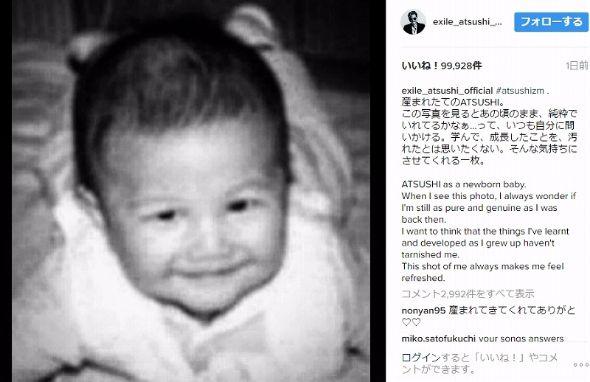 ATSUSHI 赤ちゃん