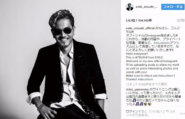 ATSUSHI Instagram