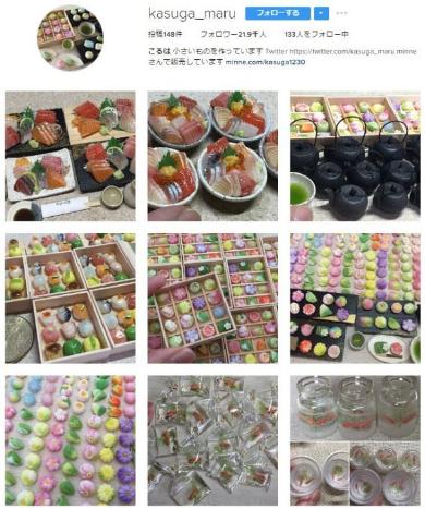 粘土 海鮮丼 ミニチュア